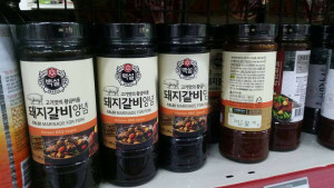 Angeles-City-Korean-Town-Friendship-Hi-way-im-mart-grocery-kalbi