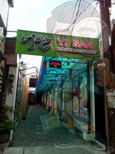 Yi-San-Korean-Restaurant-angeles-city-1