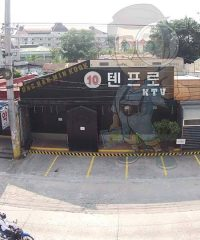 Dae Han Min Kook