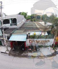 Patchawaran's Restaurant
